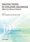 Distinctions in English Grammar